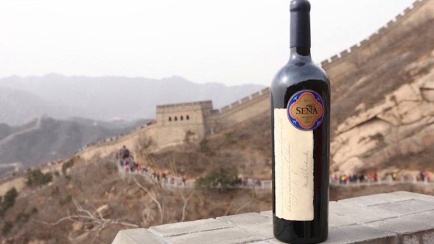 SEÑA presented it's most awarded vintage in China.