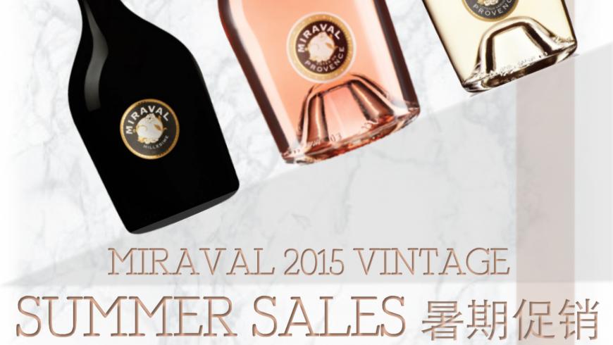 MIRAVAL VINTAGE 2015 SUMMER SALES