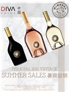 MARKET TOOLS MIRAVAL SUMMER SALES