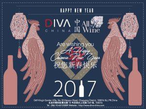 170105 CNY CARD 2