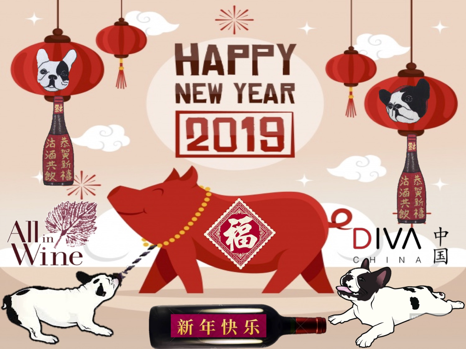 DIVA chinachinese new year 2019